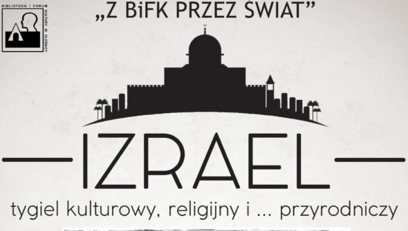 Izrael-miniatura